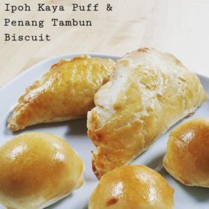 Ipoh Kaya Puff & Penang Tambun Biscuit