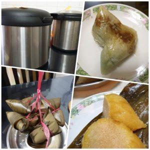 zongzi 粽子